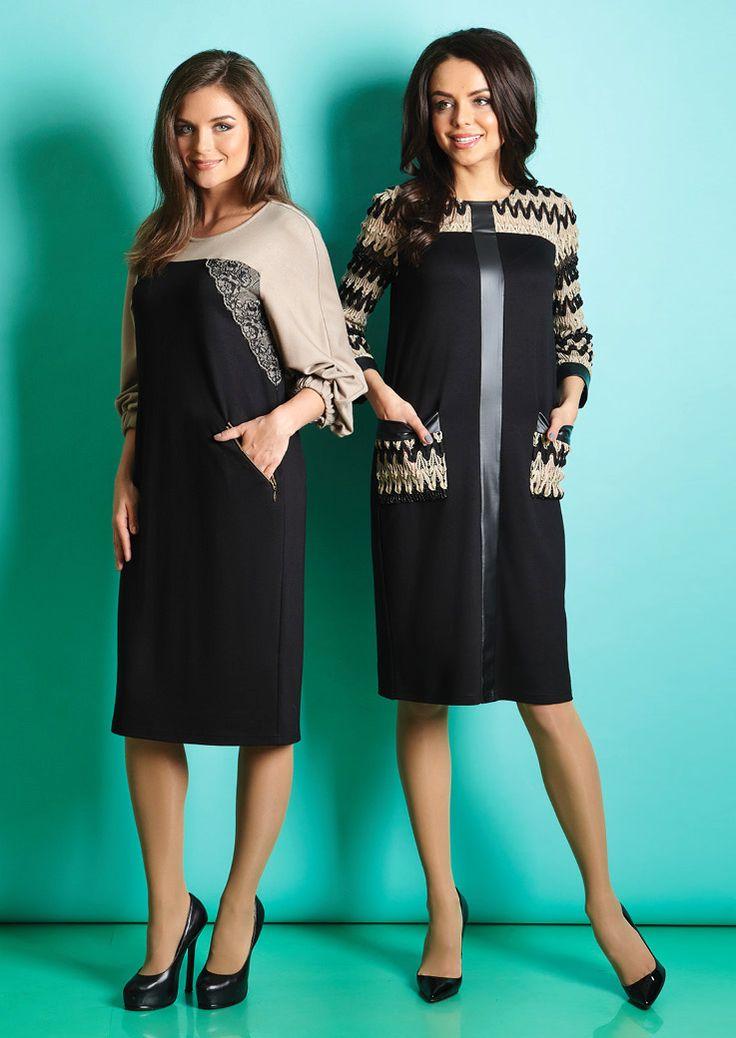 Платье TopDesign B5 066 (коллекция осень-зима 15/16) - Malinka-fashion.ru