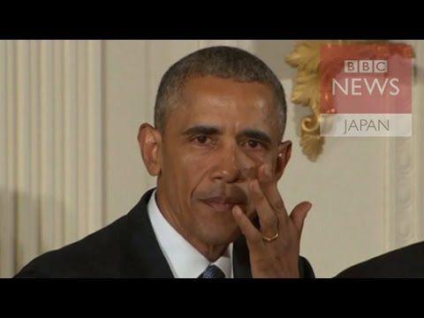 オバマ米大統領、涙ながらに銃規制強化の大統領令発表 - YouTube