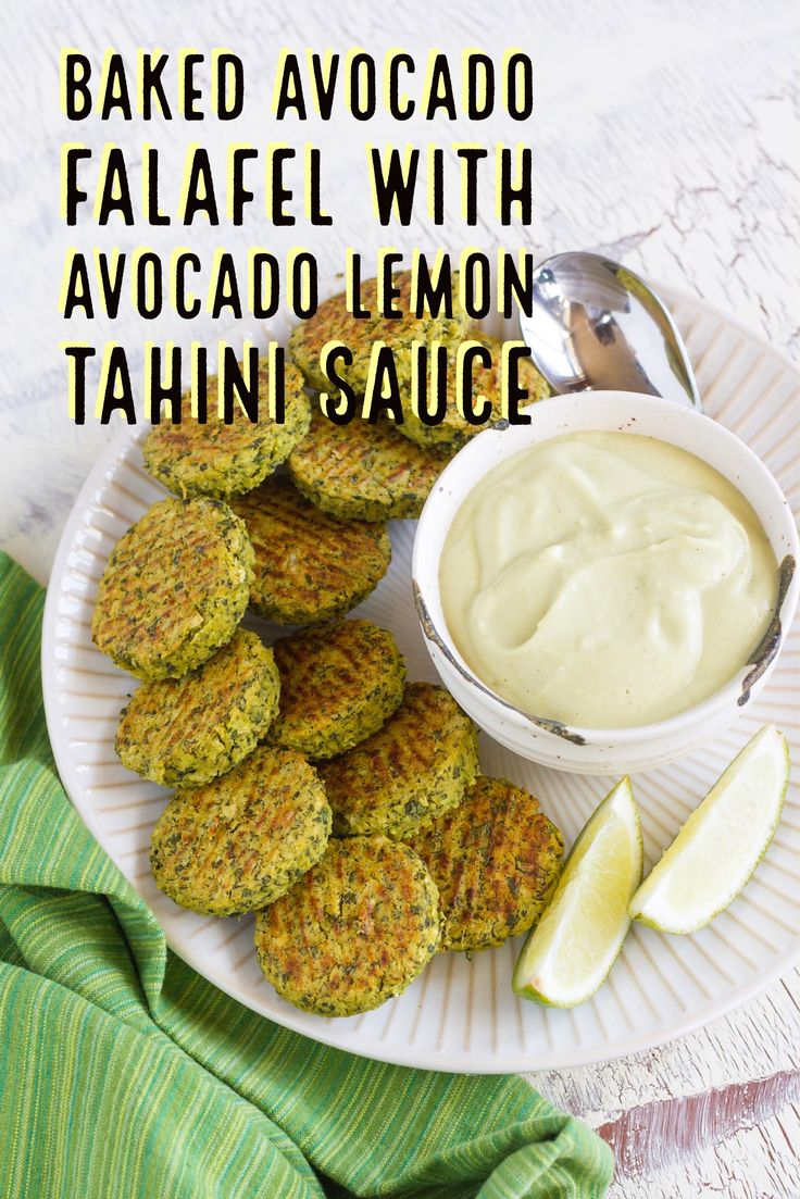 Light and pillowy Baked Avocado Falafel with Avocado Lemon Tahini Sauce. So good!