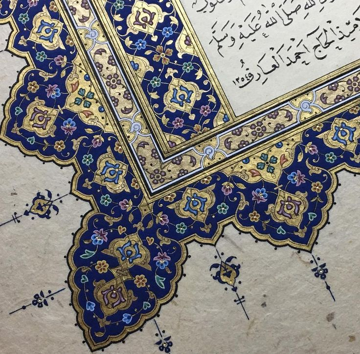 Tezhip detay 2017...Kıtalar tezhiplemeyi en sevdiğim levhalardan, bir de küçükse,ince ince işlemek ayrı bir zevk... #tezhip #hat #sanat #tasarım #art #illumination #calligraphy #islamicart #design #drawing #sketch #paper #pencil #instaart #izmir #تذهيب #زخرفه