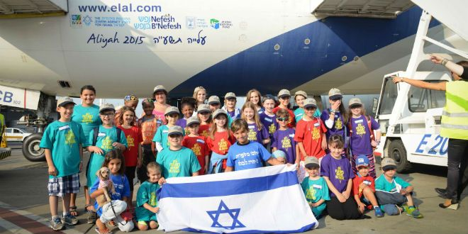 Some of the 95 children who made Aliyah on today's Nefesh B'Nefesh charter flight facilitated in cooperation with Israel's Ministry of Aliyah & Immigrant Absorption, The Jewish Agency for Israel, Keren Kayemeth Le'Israel, and JNF-USA. (Photo: Shahar Azran)