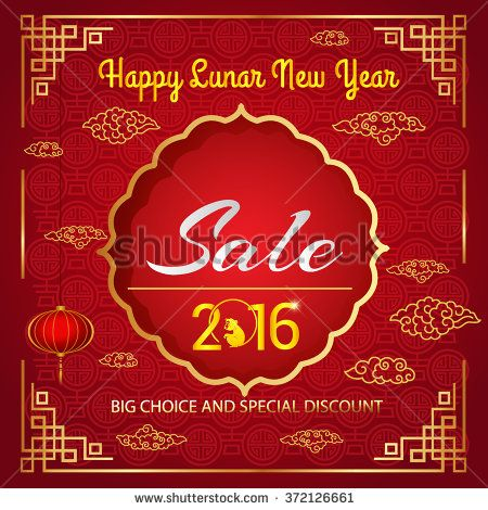 Chinese New Year sale design template 2016 Year of Monkey Vector Design. - stock vector