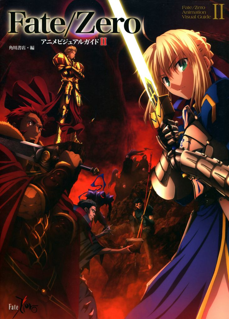 Tags Saber (Fate/stay night), TYPEMOON, Artbook Cover