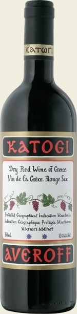 Katogi Averoff Red