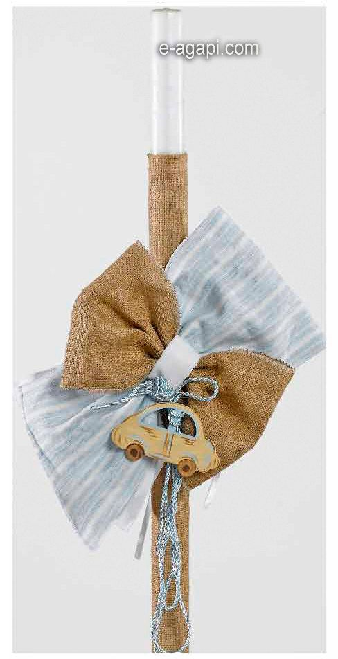Car Lambada Greek baptism candles Orthodox christening candles Travel baptism candles Baby boy baptism candle Burlap candles Car theme by eAGAPIcom on Etsy