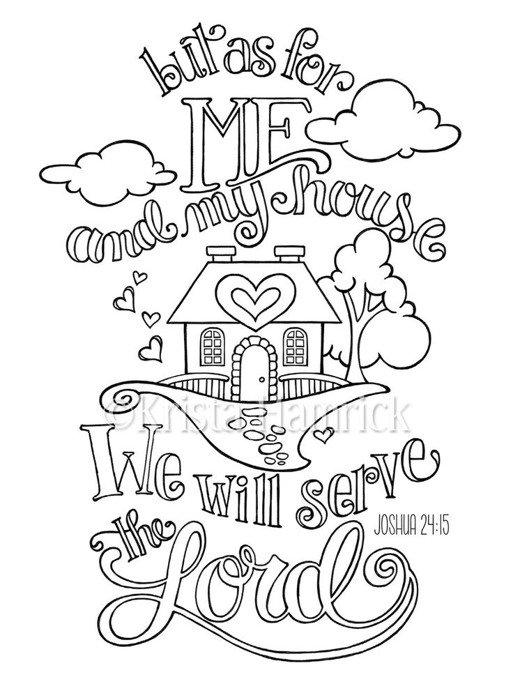 As For Me And My House Coloring Page Two Sizes Included 85X11