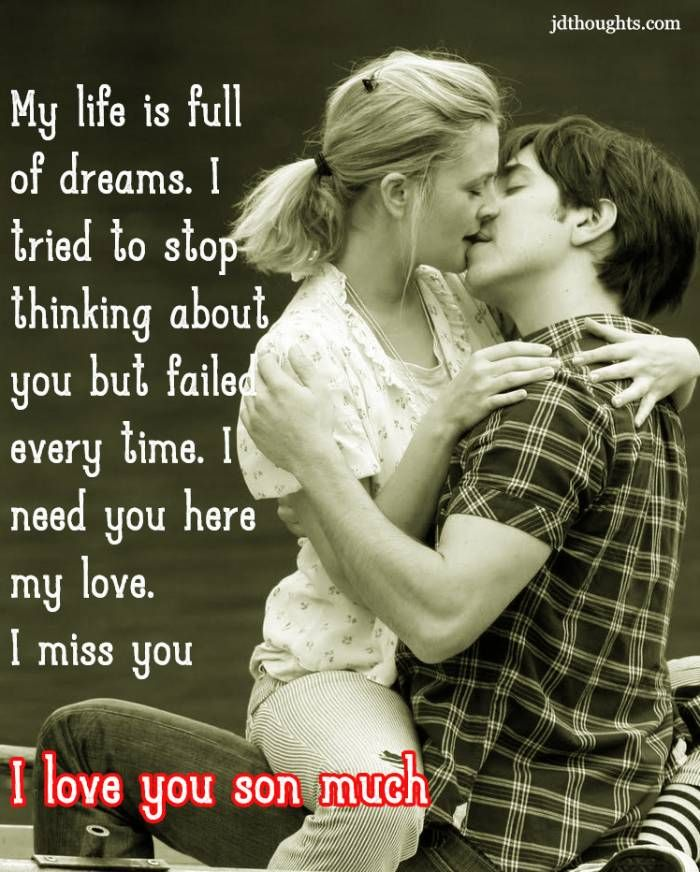 Love kiss images with cute love messages and quotes. in 2020 | Love images, Romantic  love messages, Romantic love images