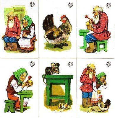 Расскажи сказку по картинке.  Как играть:  1) начинайте с одной сказки, постепенно увеличивая их количество;  2) сначала можно не работать с не разрезанными карточками, когда малыш подрастет, можно их разрезать и раскладывать по порядку. 3) расскажите сказку по картинкам. Задавайте вопросы, что изображено на картинках. Детям постарше можно предложить самостоятельно рассказать сказку.  #razvitie_rech #posobia_rech
