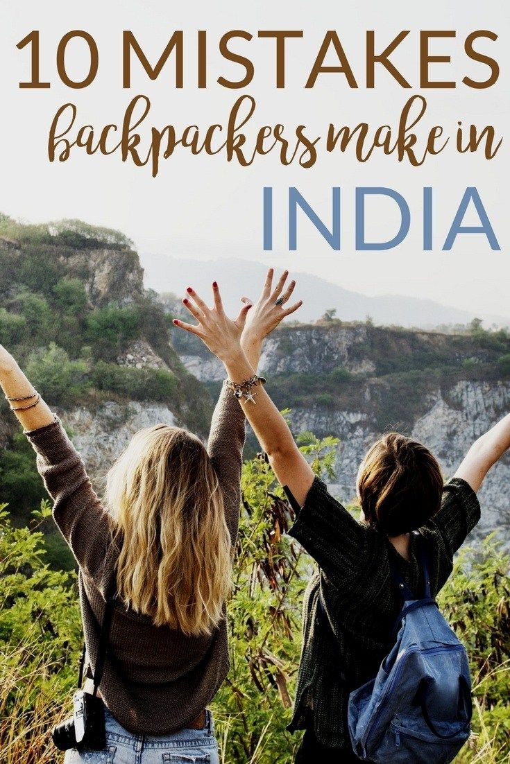 10 Common Travel Mistakes to Avoid in IndiaThis list is short, but I could go on and on. If you're planning a trip to India, take the time to search my site (there is a search bar, top right) and learn more about how to travel India from my 400+ articles on it. I wanted to share some travel mistakes to avoid in India that I see people making quite often. #Indiatips #India #Indiatravel