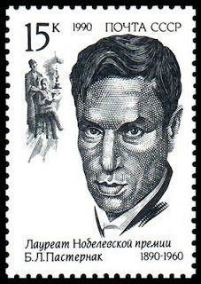 Boris Leonidovich Pasternak (  1890 –  1960) was a Russian poet, novelist, and literary translator. Literary Stamps  CCCP