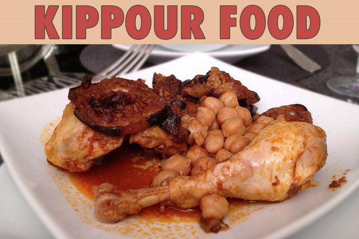 """La recette: Branya plat de veille de Kipour, via le site """"Les Recettes de ma Mère"""" (à l'oranaise,aubergine,kipour,cuisine juive,branya,recettes).  http://lesrecettesdemamere.net/recette/branya-plat-veille-kipour/"""