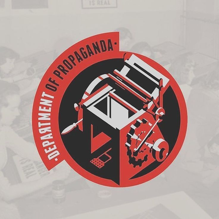 This was the first Propaganda Dept. related graphic I have ever done.  It is an image of a printing press and that is obvious to some but since that type line is displaced to a side people tend to turn it to a side making a totally different thing out of it.  #propaganda #design #art #printing #print #graphicdesign #tshirt #graphics #tshirts #prints #press #news #newspaper #fashion #tee #clothing #shirt #style #tees #apparel #brand #vintage #russian #russia #россия #москва #party…