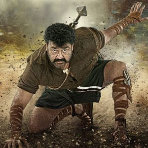 Mohnalal and Kamalinee Mukherjee starrer forthcoming action entertainer Pulimu