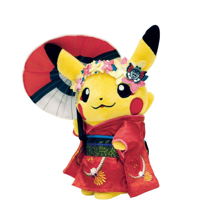 Pokemon Center Limited Standing Pikachu Maiko Kimono Plush Doll #pokemon…