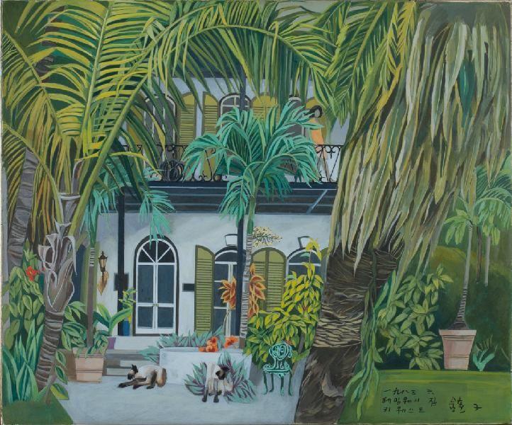 헤밍웨이 집 키웨스트  The House of Hemingway, Key West  1983, Color on paper, 38×45.5cm