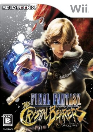 Final Fantasy Crystal Chronicles: The Crystal Bearers [Japan Import]  $42.29 Your #1 Source for Video Games, Consoles & Accessories! Multicitygames.com
