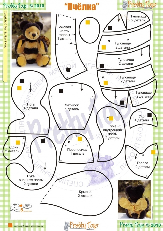 Honey Bear. Use this pattern for a felt bear.