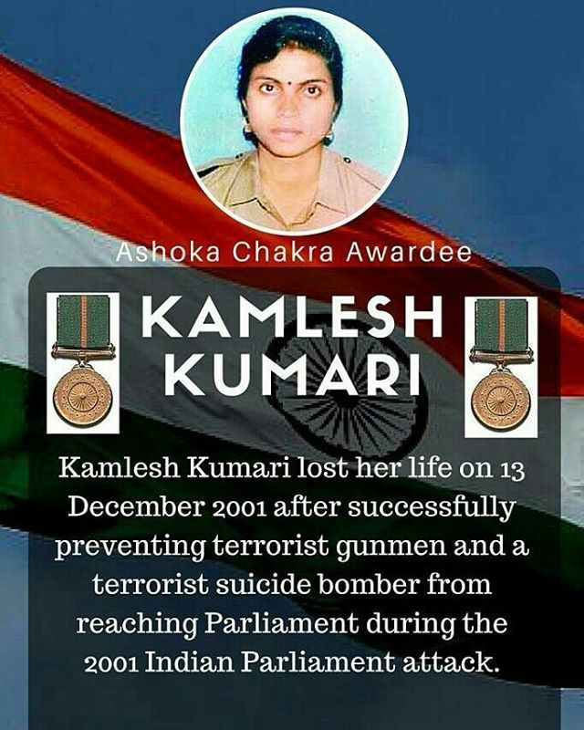Kamlesh Kumari was an Indian constable who served with the Central Reserve Police Force (CPRF) and a recipient of the Ashoka Chakra, the highest possible award conferred during peacetime by the Republic of India. Kumari lost her life 13 December 2001 after successfully preventing terrorist gunmen and a terrorist suicide bomber from reaching Parliament during the 2001 Indian Parliament attack. Watch some special forces video on YouTube. Link in the bio section.