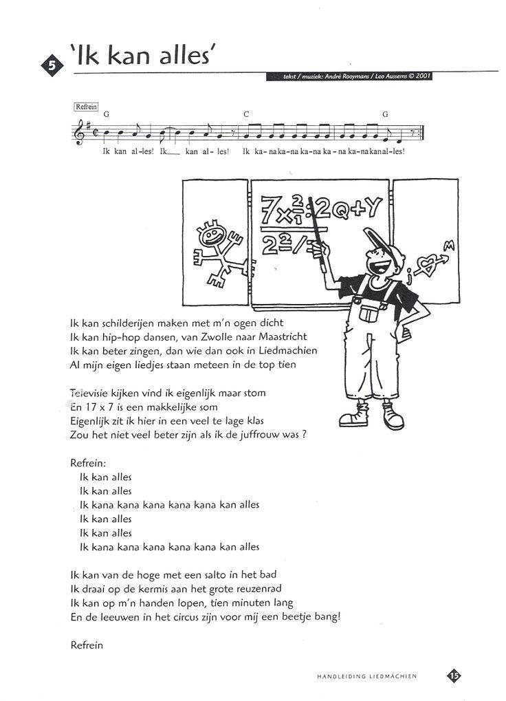 Paul mccartney frog song lyrics