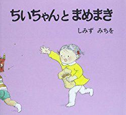 保育園や幼稚園の節分の行事の導入に、どんな絵本を読んであげればいい? 由来が知れたり、手軽に楽しめるおすすめ絵…
