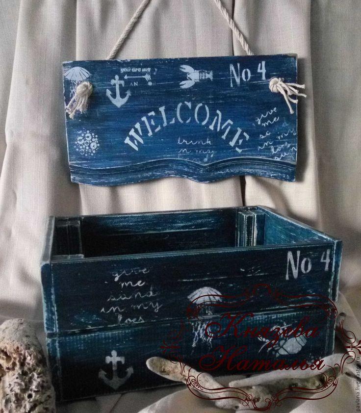 """Купить Короб и подвес на дверь """"Морской мир"""" - ящик из дерева, ящик для кухни"""