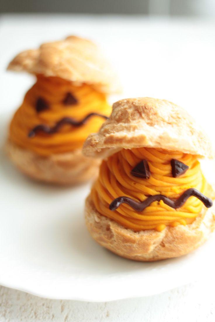 Diy Halloween Cakes Pinterest