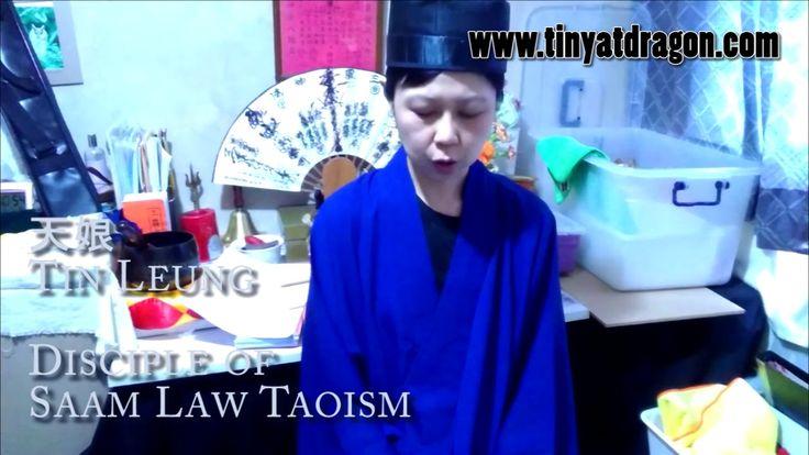 Taoist Chanting  - Slower Version Scripture of Saam Law Taoism 三羅神功