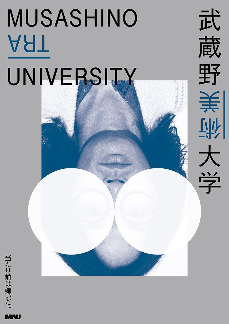Musashino Art University - Rikako Nagashima, Shu Fukushima, Ryosuke Kikuchi Bitou