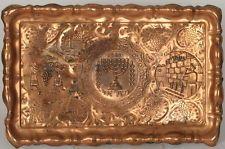 Antique Judaica Copper Tray Jerusalem Kotel Jewish Menorah IDF Rabbi Blow Shofar