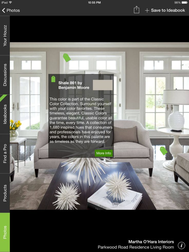 Benjamin moore shale perfect neutral paint color for Perfect neutral gray paint