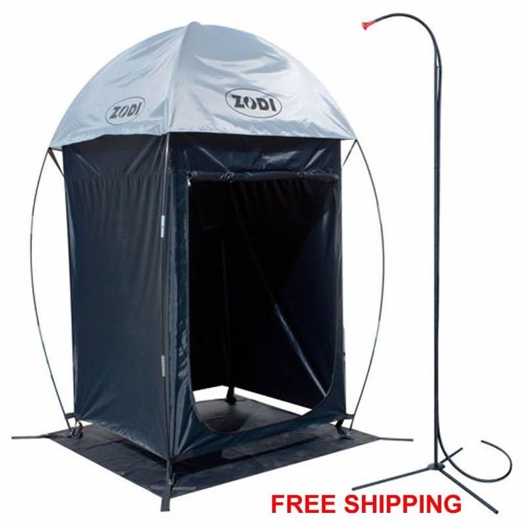 Camping Portable Changing Room Shower Enclosure Pole
