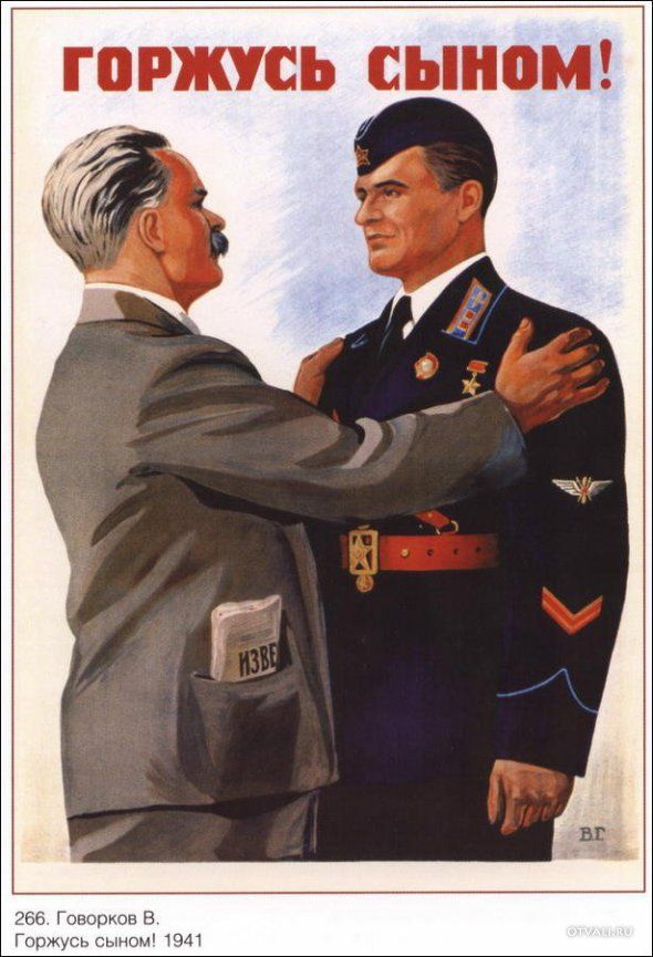 ussr, poster