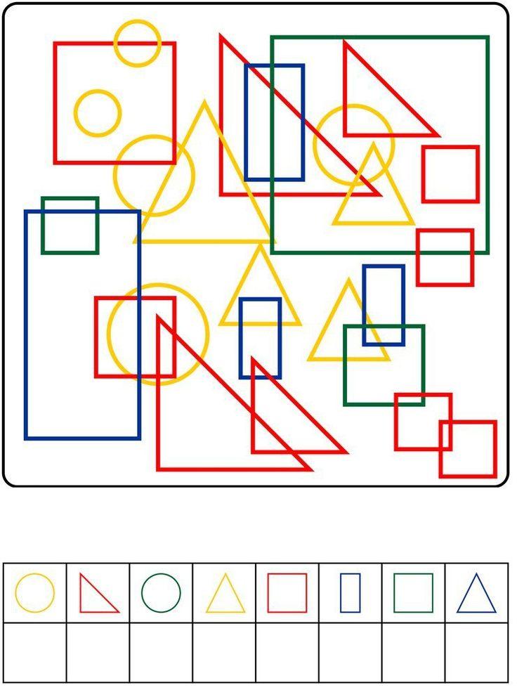 картинки логические игры по математике были нечеловеческие