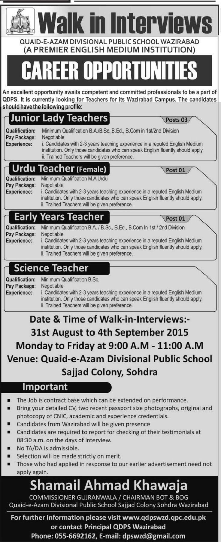 Teachers Jobs in QDPS-Quaid E Azam Divisional Public School Wazirabad, Teachers,Lecturers,Urdu Teacher, English Teacher, Math Teacher Jobs, Clerks, Operator