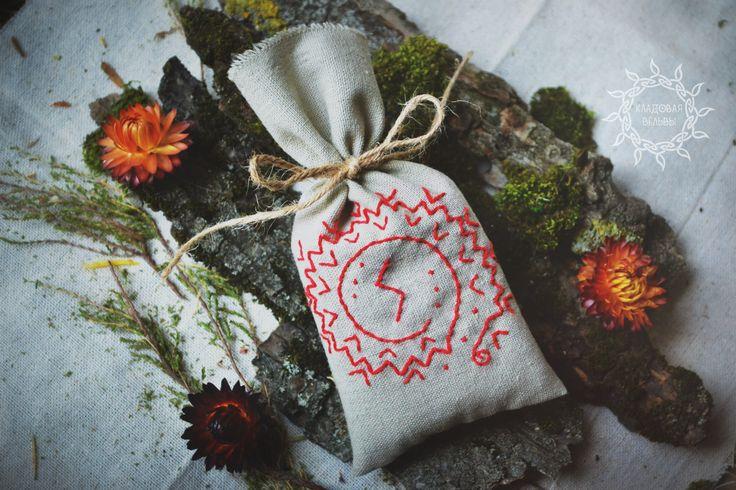 Руны. рунический мешочек. Кладовая Вёльвы: Север, Природа, Магия.  vk.com/alvheimr
