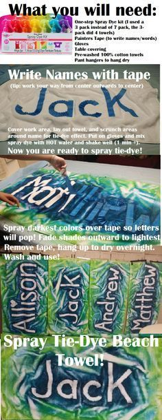 DIY Spray Tie-dye beach towel. Easy, fun and unique DIY gift or craft for summer. So easy and cute for kids or adults! Especially good for beach vacations, summer birthdays, or pool parties.
