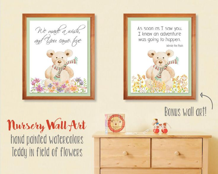 Nursery wall art; watercolor; inspirational quote; printable; teddy bear; nursery decor - instant download by LollysLaneShoppe on Etsy