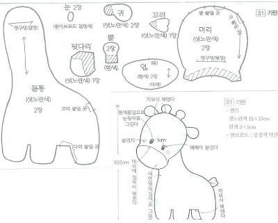 FREE Cute Kawaii Giraffe Felt Plushie Toy Sewing Pattern