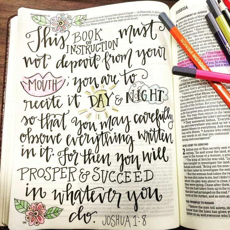 Day 19 of #30DaysofNoteworthyTruth focusing on Joshua 1:8!  God's Word is true today and everyday!! Happy Monday!