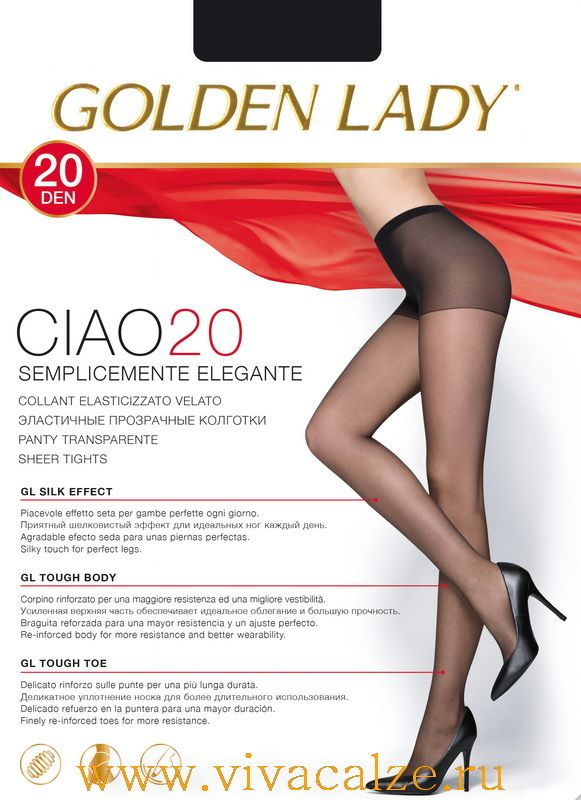 CIAO 20 #Колготки тонкие эластичные прозрачные с усиленной верхней частью и мыском. Без ластовицы.