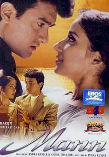 Mann (film)Mann, a 1999 Bollywood film starring Aamir Khan and Manisha Koirala, was almost a scene-by-scene copy of this film.