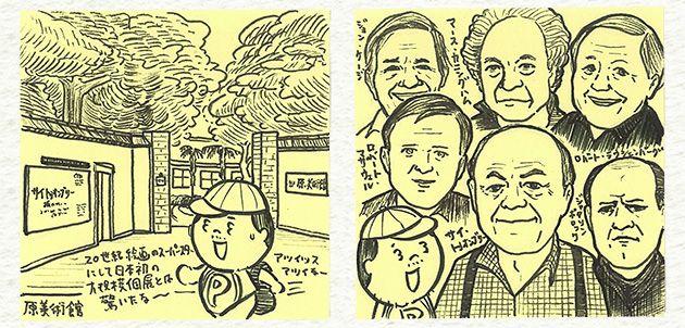 サイ・トゥオンブリーを観る【連載第70回】 |HAPPY PLUS ART(ハピプラアート)
