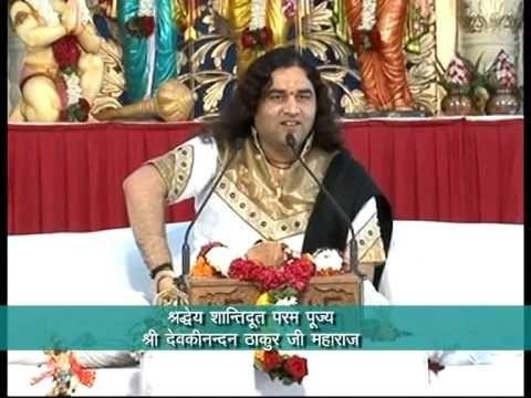 Devkinandan Thakur Ji Maharaj - Ram Katha
