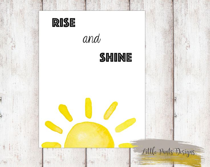 Rise and Shine Digital Decor Print for Nursery Home Decor Classic Sun Whimsical  Digital Printable by LittlePantsDesigns on Etsy https://www.etsy.com/listing/450317720/rise-and-shine-digital-decor-print-for