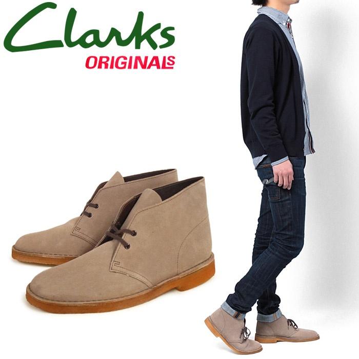 クラークス デザートブーツ ウルフ スウェード UK規格 CLARKS CLKS 00111768 カジュアル シューズ メンズ 送料無料! シューズ Z-CRAFT