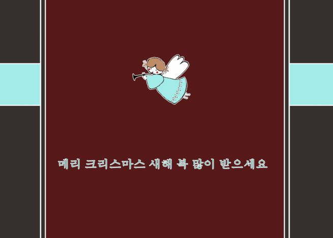 Merry Christmas Happy New Year In Korean Angel Card Ad Spon Happy Christmas Merry Year Merry Christmas And Happy New Year Happy New Angel Cards