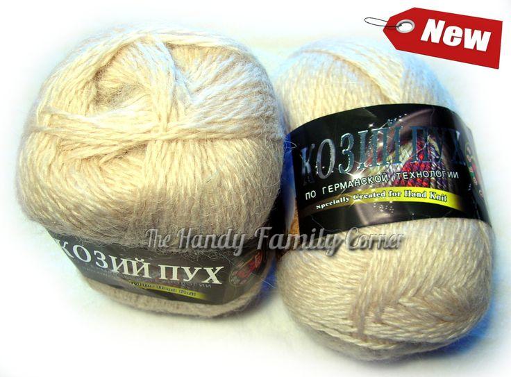 Goat Yarn Goat Down Goat Wool Off white color (111). Yarn for Hand Knitting. Natural Yarn. Lace wool yarn. Cashmere yarn. Ivory yarn. 50g. by HandyFamily on Etsy