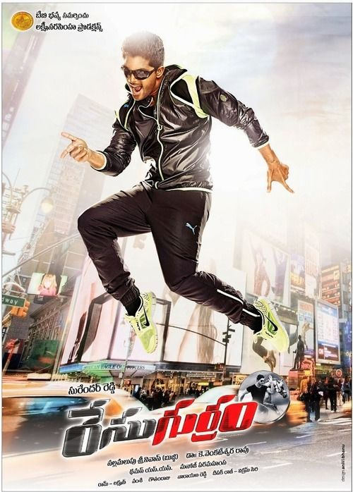 Race Gurram 【 FuII • Movie • Streaming