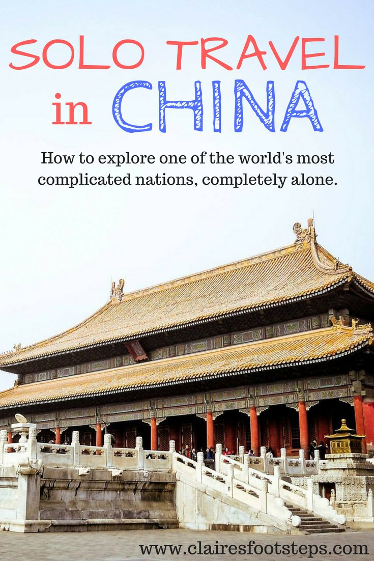 Do you want to travel solo in China? Here's my guide on how to explore the country completely alone!