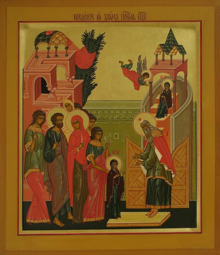 Presentazione al Tempio del Santo Bogoroditsy.jpg